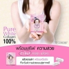 Pure White Collagen 100 by Fonn Fonn ชนิดแคปซูล