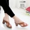 รองเท้าส้นสูงสีน้ำตาล Maxi 939-69-น้ำตาล