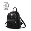 กระเป๋าสะพายเป้กระเป๋าถือ เป้แฟชั่นนำเข้าดีไซน์เก๋ส์ BU041-BLK (สีดำ)