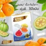 S2S ผลิตภัณฑ์เสริมอาหาร เพิร์ลลี่ บรรจุ 10 แคปซูล