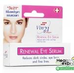 Vin21 Renewal Eye Serum วิน21 รีนิววอล อาย ซีรั่ม ปริมาณสุทธิ 7 ml.