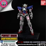 PG GUNDAM EXIA [LIGHTING MODEL] มีชุดไฟ LED