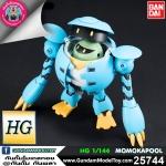 HG MOMOKAPOOL