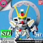 SD BB297 STARGAZER GUNDAM