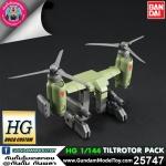 HGBC TILTROTOR PACK