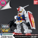 SD GUNDAM CROSS SILHOUETTE RX-78-2 GUNDAM & CROSS SILHOUETTE FRAME SET [WHITE]