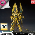 HG UNICORN GUNDAM 03 PHENEX [DESTROY MODE NARRATIVE VER.]