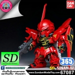 SD BB365 SINANJU ซิแนนจู