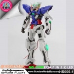 MG EXIA 4 IN 1 WITH LED [HOBBY STAR] มีไฟ LED
