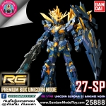RG UNICORN GUNDAM 02 BANSHEE NORN [PREMIUM BOX UNICORN MODE]