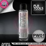 PLATOOLS PW01 WATER BASED PAINTS 90 ML น้ำยาทำละลายสีอะคริลิคสูตรน้ำ