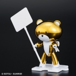 HG [GUNDAM BASE LIMITED] PETIT'GGUY GOLD TOP & PLACARD