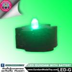 ไฟ LED สีเขียวพร้อมแบตเตอรี่