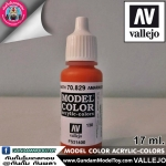 VALLEJO MODEL COLOR AMARANTH RED 70.829