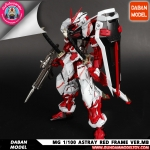 MG ASTRAY RED FRAME VER.MB [DABAN]