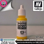 VALLEJO MODEL COLOR DEEP YELLOW 70.915