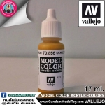 VALLEJO MODEL COLOR OCHRE BROWN 70.856
