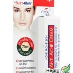 Vin21 Anti Acne Cream วิน21 แอนตี้ แอคเน่ ครีม ปริมาณสุทธิ 10 ml.
