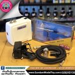 HS08 MINI AIR COMPRESSER + AIRBRUSH HD-130 | 0.3mm ชุดสุดคุ้ม ปั๊มลม + แอร์บรัช