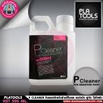 PLATOOLS P Cleaner 500 ML น้ำยาล้างสีโมเดล แอร์บรัช พู่กัน ไม่กัดพลาสติก กลิ่นอ่อน