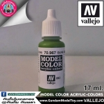 VALLEJO MODEL COLOR LIGHT GREEN 70.942