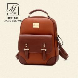 กระเป๋าสะพายเป้กระเป๋าถือ เป้แฟชั่นนำเข้าดีไซน์เก๋ส์ แบรนด์ BEIBAOBAO แท้ B201433-D-BRO (สีน้ำตาลเข้ม)