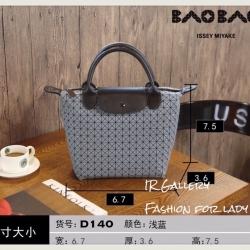 กระเป๋าถือ กระเป๋าสะพายข้างแฟชั่น Stlye baobao งานชน shop [สีเทา ]