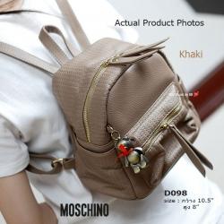 กระเป๋าเป้ผู้หญิง กระเป๋าสะพายหลังแฟชั่น Mini Bagpack by MOSCHINO Style [สีกากี ]