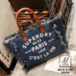 กระเป๋าแฟชั่นนำเข้าทรง shopping bag ดีไซน์เก๋ส์ MB18-01701-DNIM (สียีนส์)