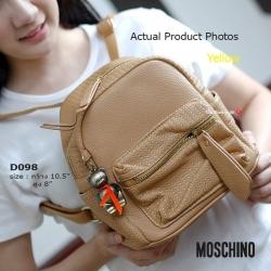 กระเป๋าเป้ผู้หญิง กระเป๋าสะพายหลังแฟชั่น Mini Bagpack by MOSCHINO Style [สีเหลือง ]