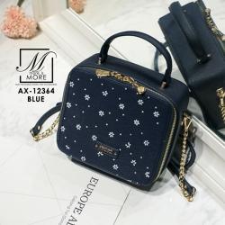 กระเป๋าสะพายกระเป๋าถือ แฟชั่นนำเข้าทรง box สไตล์คุณหนู AX-12364-BLU (สีน้ำเงิน)