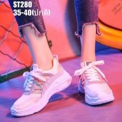 รองเท้าผ้าใบสีน้ำเงิน ST280-BLU