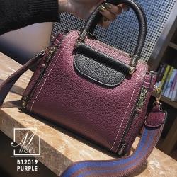 กระเป๋าแฟชั่นนำเข้าดีไซน์สุดเก๋ส์ B12019-PUR (สีม่วง)