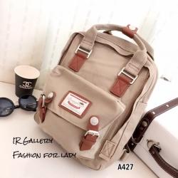 กระเป๋าเป้ผู้หญิง กระเป๋าสะพายหลังแฟชั่น วัสดุผ้าร่มคุณภาพพรีเมี่ยม Style Doughnut Macaroon [สีครีม ]