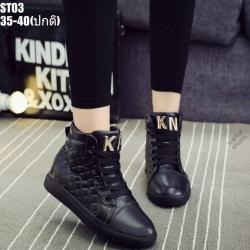 รองเท้าผ้าใบสีขาว LB-ST03-WHI