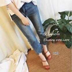 รองเท้าแตะ2สายรัดส้น 1173-ตาล (สีน้ำตาล)