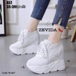 รองเท้าผ้าใบเสริมส้นสีขาว รองเท้าผ้าใบเสริมส้นสูง2นิ้ว