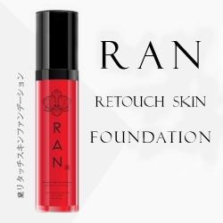 รองพื้นรัน รองพื้นน้องฉัตร RAN Retouch Skin Foundation