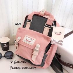 กระเป๋าเป้ผู้หญิง กระเป๋าสะพายหลังแฟชั่น วัสดุผ้าร่มคุณภาพพรีเมี่ยม Style Doughnut Macaroon [สีชมพู/เทา ]