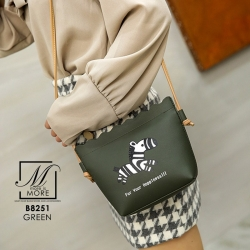 กระเป๋าสะพายกระเป๋าถือ แฟชั่นนำเข้าแบรนด์ BEIBAOBAO ดีไซน์สุดน่ารัก B8251-GRN [สีเขียว]