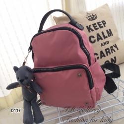 กระเป๋าเป้ผู้หญิง กระเปาสะพายหลังแฟชั่น วัสดุผ้าร่มเกรดพรีเมี่ยม หูจับเป็นหนัง [สีชมพู ]
