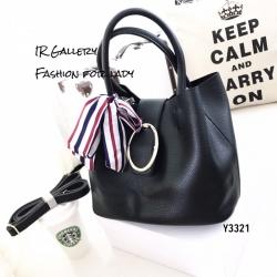 กระเป๋าถือแฟชั่น กระเป๋าสะพายข้างผู้หญิง แต่งผ้าลายริ้วผูกหูกระเป๋า แถมกระเป๋าใบเล็ก [สีดำ ]