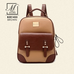 กระเป๋าสะพายเป้กระเป๋าถือ เป้แฟชั่นนำเข้าดีไซน์เก๋ส์ แบรนด์ BEIBAOBAO แท้ B201433-BRO (สีน้ำตาล)