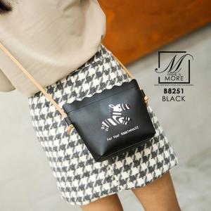 กระเป๋าสะพายกระเป๋าถือ แฟชั่นนำเข้าแบรนด์ BEIBAOBAO ดีไซน์สุดน่ารัก B8251-BLK [สีดำ]