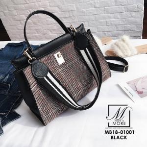 กระเป๋าสะพายกระเป๋าถือ แฟชั่นนำเข้าทรงยอดฮิตแบบแบรนด์ดัง MB18-01001-BLK (สีดำ)