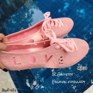 ผ้าใบยางนิ่ม flat shoe MJ038-ชมพู (สีชมพู)