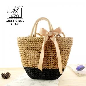 กระเป๋าสะพายกระเป๋าสาน แฟชั่นนำเข้างาน handmade แบบสาน MB18-01202-KKI (สีกากี)