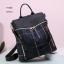 แบบขายดี ทรงสุดฮิต กระเป๋าเป้ผู้หญิงลายสก็อต MM264-น้ำเงิน (สีน้ำเงิน) thumbnail 1
