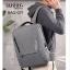 แบบมาใหม่ กระเป๋าเป้ผู้ชาย ดีไซน์สุดเท่ห์ BAG-071-เทา (สีเทา) thumbnail 1