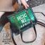 กระเป๋าแฟชั่นงานนำเข้าทรงยอดฮิตปักเลื่อมวิ๊บวับ MB18-01604-GRN (สีเขียว) thumbnail 1
